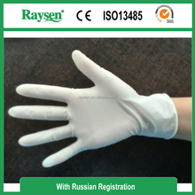 Disposable Gynecological Examination Type and Other,E-Cigarette,Medical Polymer Materials & Products Properties Latex Glove