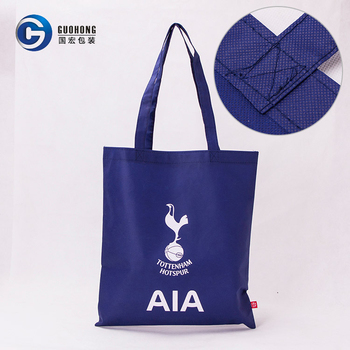 Factory customized cheap gift tote promotional non-woven portable folding shopping bag