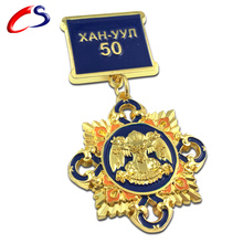 Engraved Medallions, Engraved Medallions Suppliers and Manufacturers