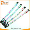 The Colorful lollipops Series collar PET3600 Led Dog Collar