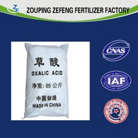 waste water treatment chemical cleaning powder tech grade oxalic acid anhydrous 99.6%min