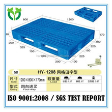 Recycle Box Container Steel Reinforced Plastic Pallet