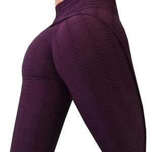 Womens High Waist Leggings Tummy Control Textured Butt Lift Workout Yoga Pants Activewear