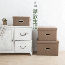 FREE SAMPLE 공장 storage box OEM foldable storage bin 빨 대 한 천 toy storage