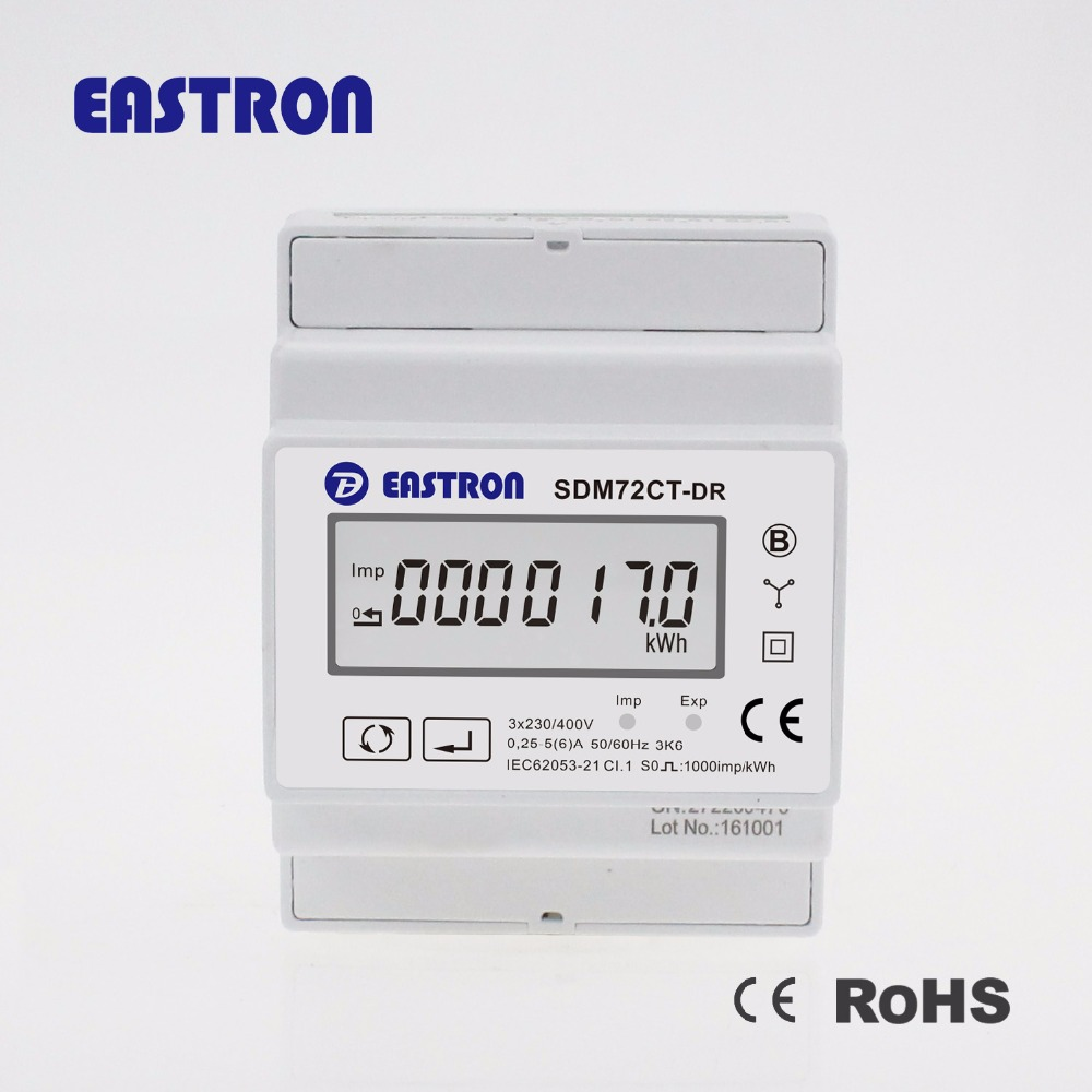 SDM72CT-DR , Three Phase four wire digital energy Meter with CT: 1A/5A, energy resettable, measure kwh and power