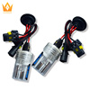 Car Replacement Bulb xeno Xenon Lamp HID Xenon Work Light H3 5000k 6000k 8000k 10000k 12000k 30000k blue