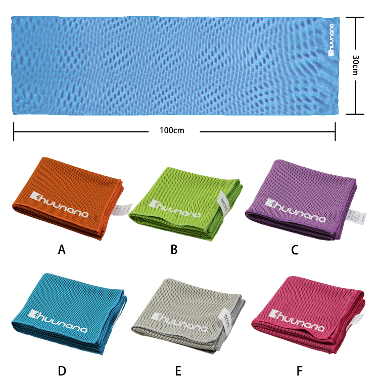 READY TO SHIP High Quality Huunana High-tech Fabric Stay Cool Ice Towel Portable Cooling Towel