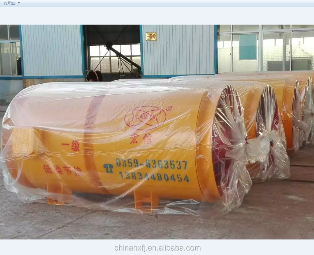 China tunnel blow exhaust reversal tunnel ventilation system fan with flexible duct starter carbinet