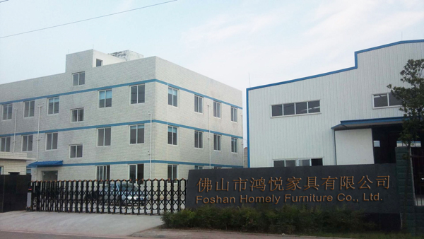 Onsite Check. Company Overview   Foshan Homely Furniture Co   Ltd