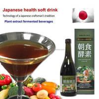 Easy to drink as fruit drinks /fruit juice& vegetable juice