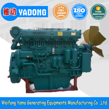 China weifang X6170 540kw diesel engine for generators