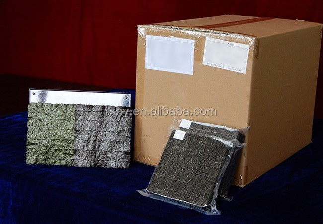 Raw materials of sushi wholesale dried brown seaweed