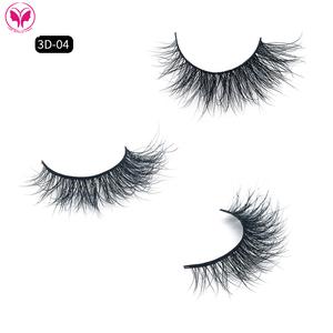 8718fcdf8da Mink Strip Lash Wholesale, Home Suppliers - Alibaba