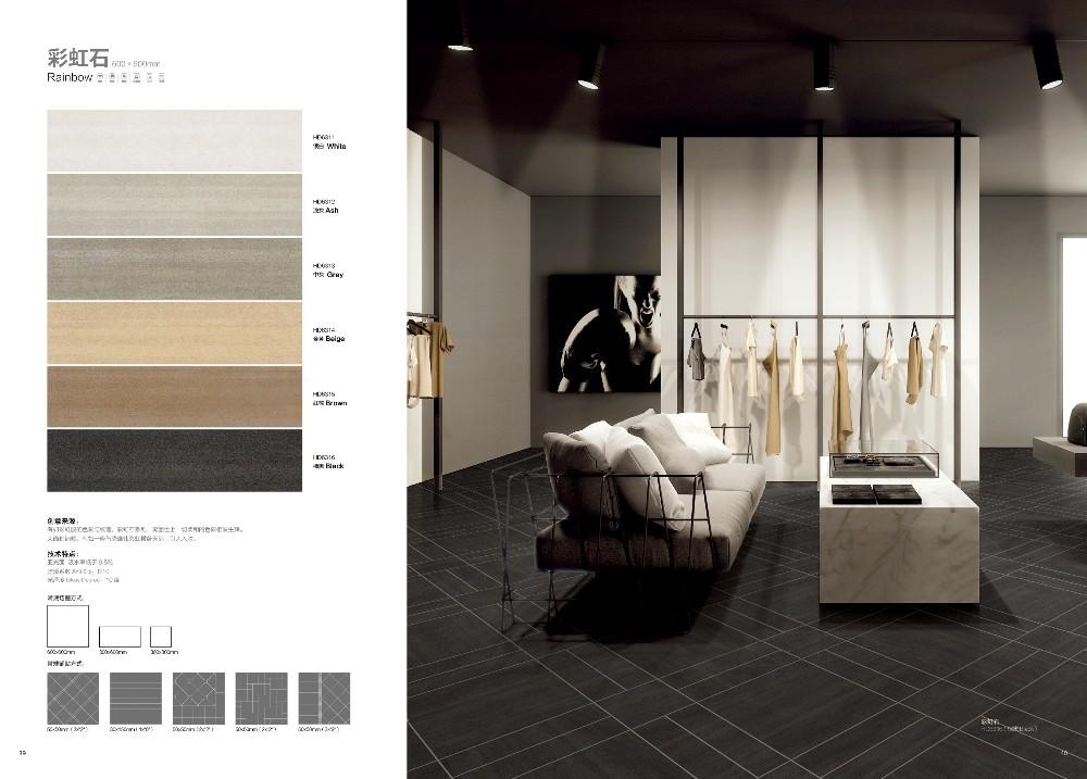 Rustics Patterns Platinum Ceramic Floor Discontinued Tile ...