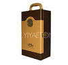 Leather Wine Carrier with Metal Tag Decoration