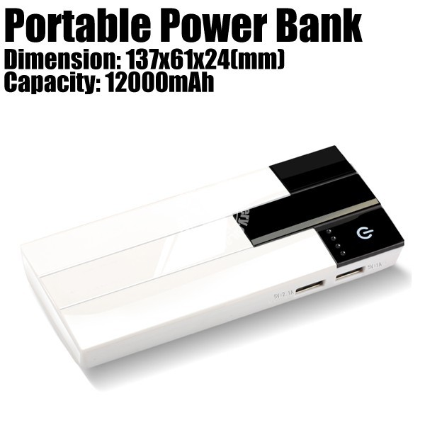 12000mAh Dual Port Power Bank for iPhone iPod Samsung HTC LG Nokia etc Made in China
