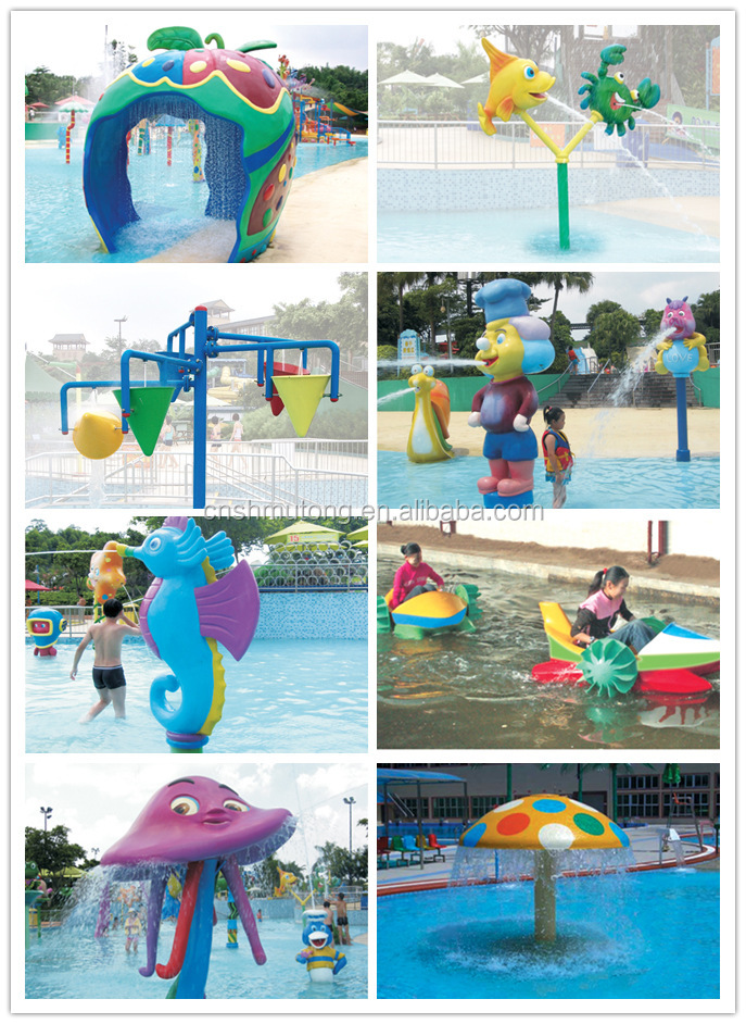 aqua splash for kids aquatic play area