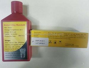 Xray Film Dental, Xray Film Dental Suppliers and