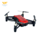 2018 new popular shantou cheap price factory rc hobby Foldable mini new quadcopter drone