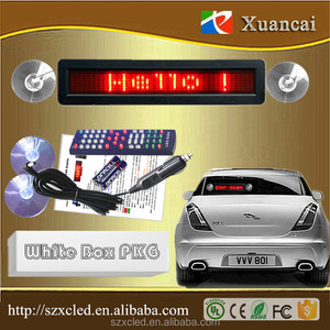 Indoor super thin small led signs 7X40dots Red color 12V scrolling led car message display