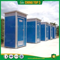 Construction site movable pulic low cost toilet Sandwich Panel Bathroom