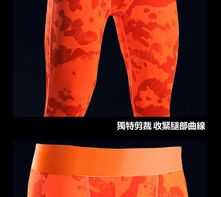 Sports apparel shop sporty leggings outfit prospirit athletic wear 13