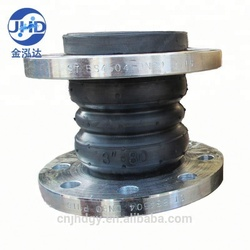 China DN100 Double Sphere/ball epdm rubber joint union for pipe