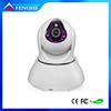 /product-detail/2016-alibaba-best-selling-smart-ip-camera-wireless-60310593874.html