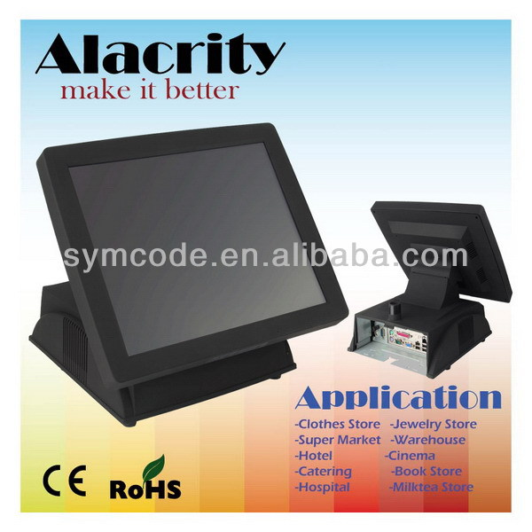 Design discount operation software for pos system