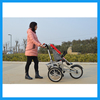 CE certificate adult and baby stroller for sale