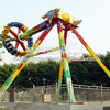 china modern amusement park rides big frisbee