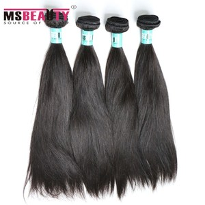 Fashion natural style grade 8a 9a 10a Silky straight hair Weft human hair raw indian unprocessed virgin Remy hair Bundles