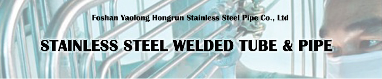 생리 용 304 ss 316 관 stainless steel pipe price 당 meter 필리핀