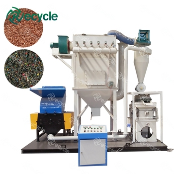 Wire Recycling/Separating Machine Metal Scrap Recycling Copper Wire Machine With Factory