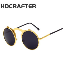 HDCRAFTER 2017 Hot style Retro metal punk steam hipster clamshell flip up sunglasses for men and women