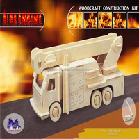 3D Wooden Puzzle - Fire Engine- Wood Craft - Self Construction Kit