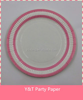 "9"" (23cm) Round Paper Plates Party Tableware Baby Shower"