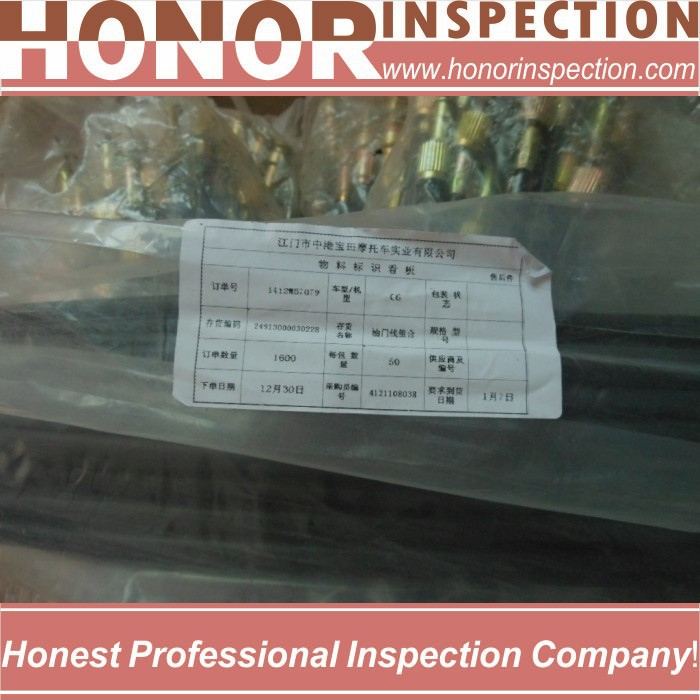 The Professional auto seal rubber manufacturing process quality control