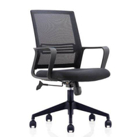 New style fashionable mesh revolving micro-computer massage office chair