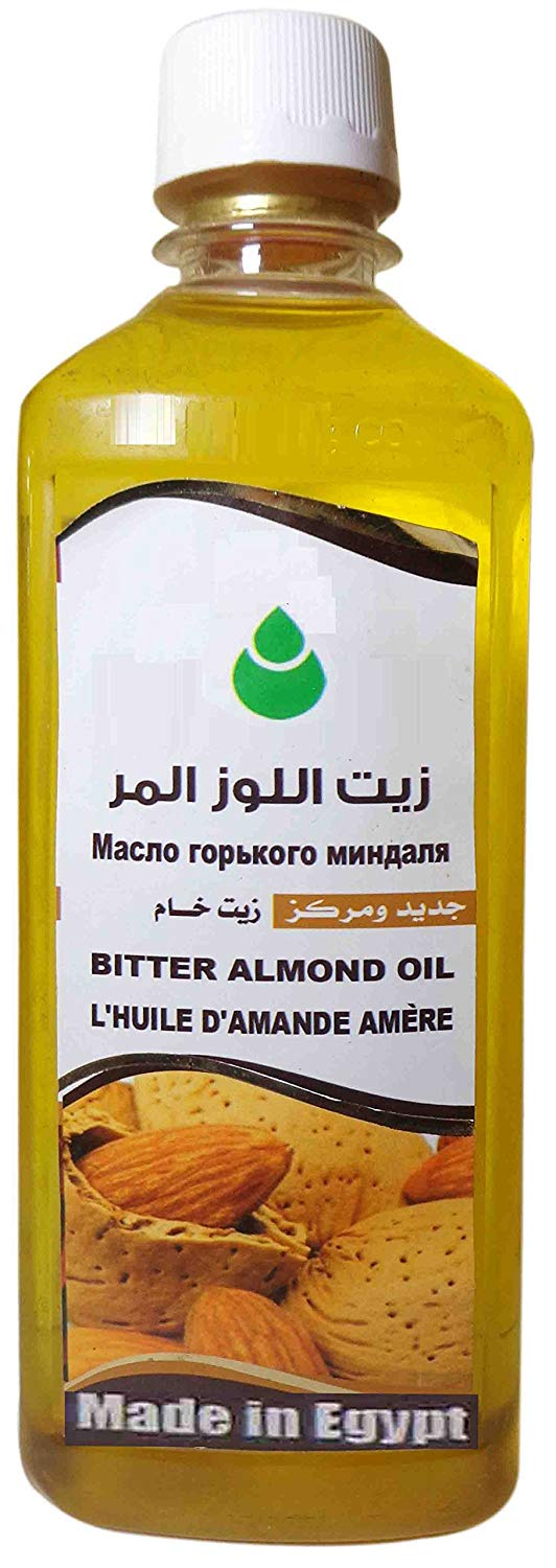 Pure Organic Virgin Bitter Almond Oil Face Skin Care Removes Wrinkles Eczema 132 (Weight: 30ml = 1oz)