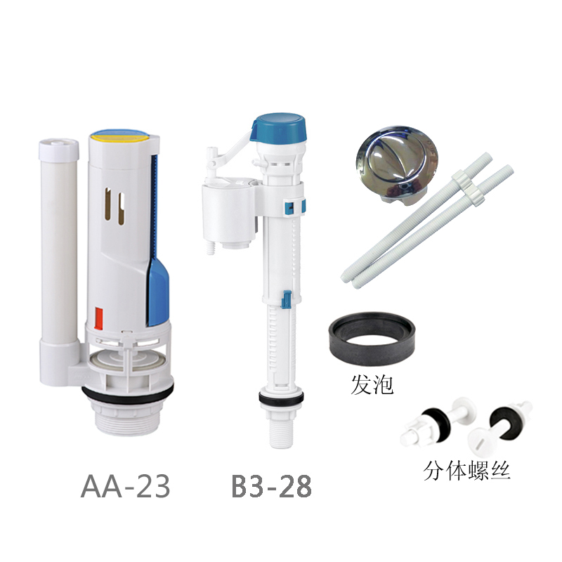 Water Saving Toilet Flush Vavle