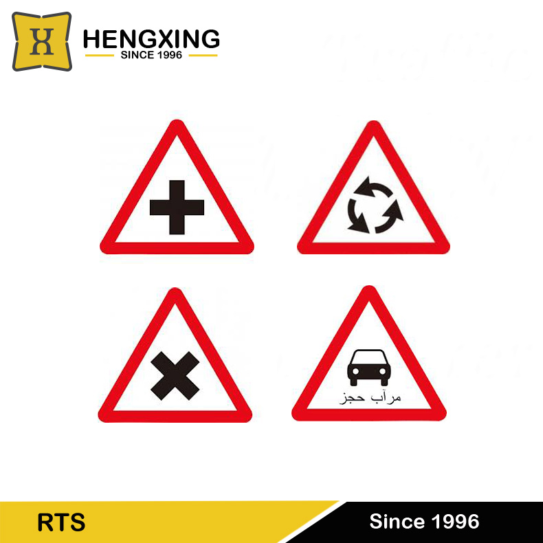 HX-RTS colorful reflective road traffic sign
