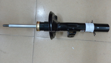 Brilliance automobile genuine parts shock absorber assy