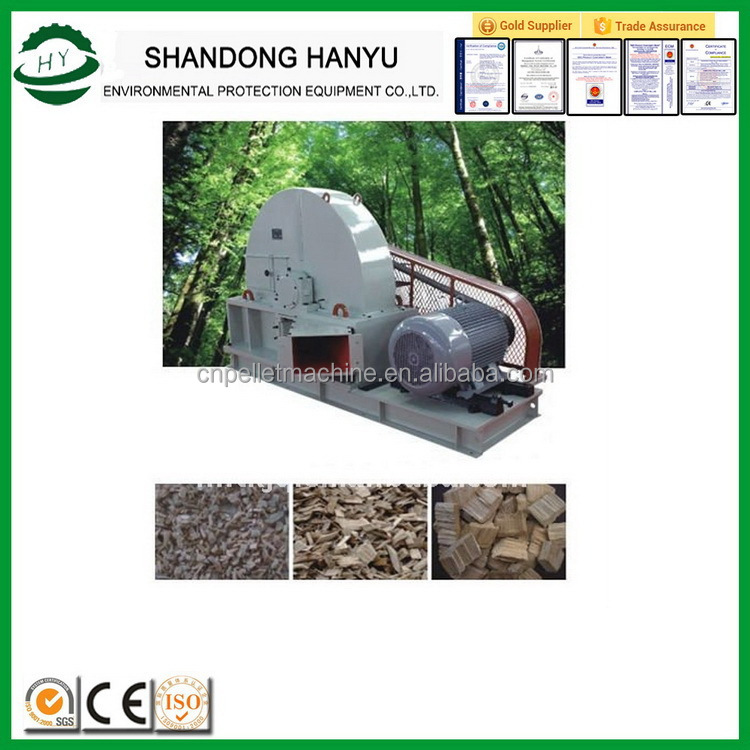 Low price hot selling disc wood chips making machine chipper
