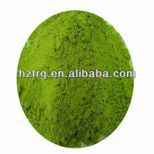 matcha powder / new season matcha /matcha green tea