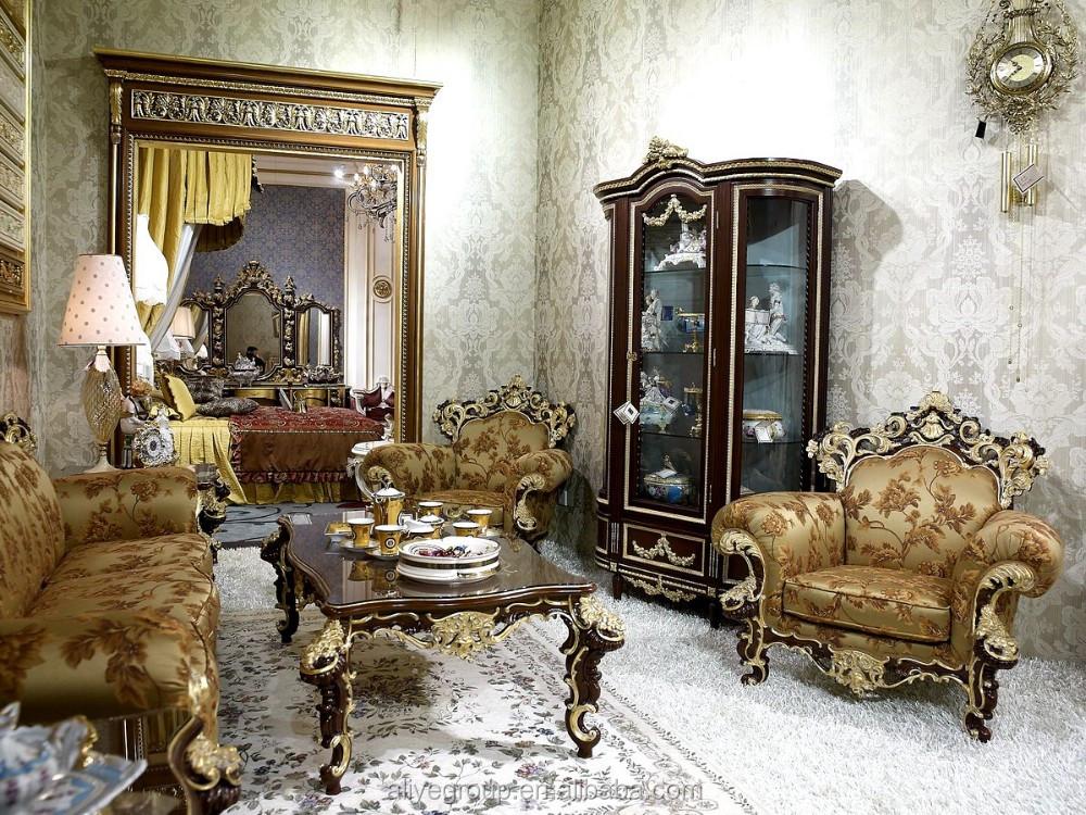 Aa32 baroque style living room sofa set hobby lobby for Baroque living room furniture
