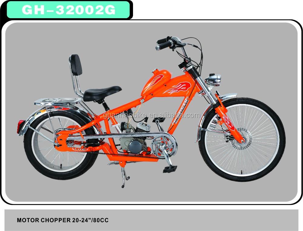 48cc Dirt Bike Gas Chopper Bike Gas Motor Chopper Bike