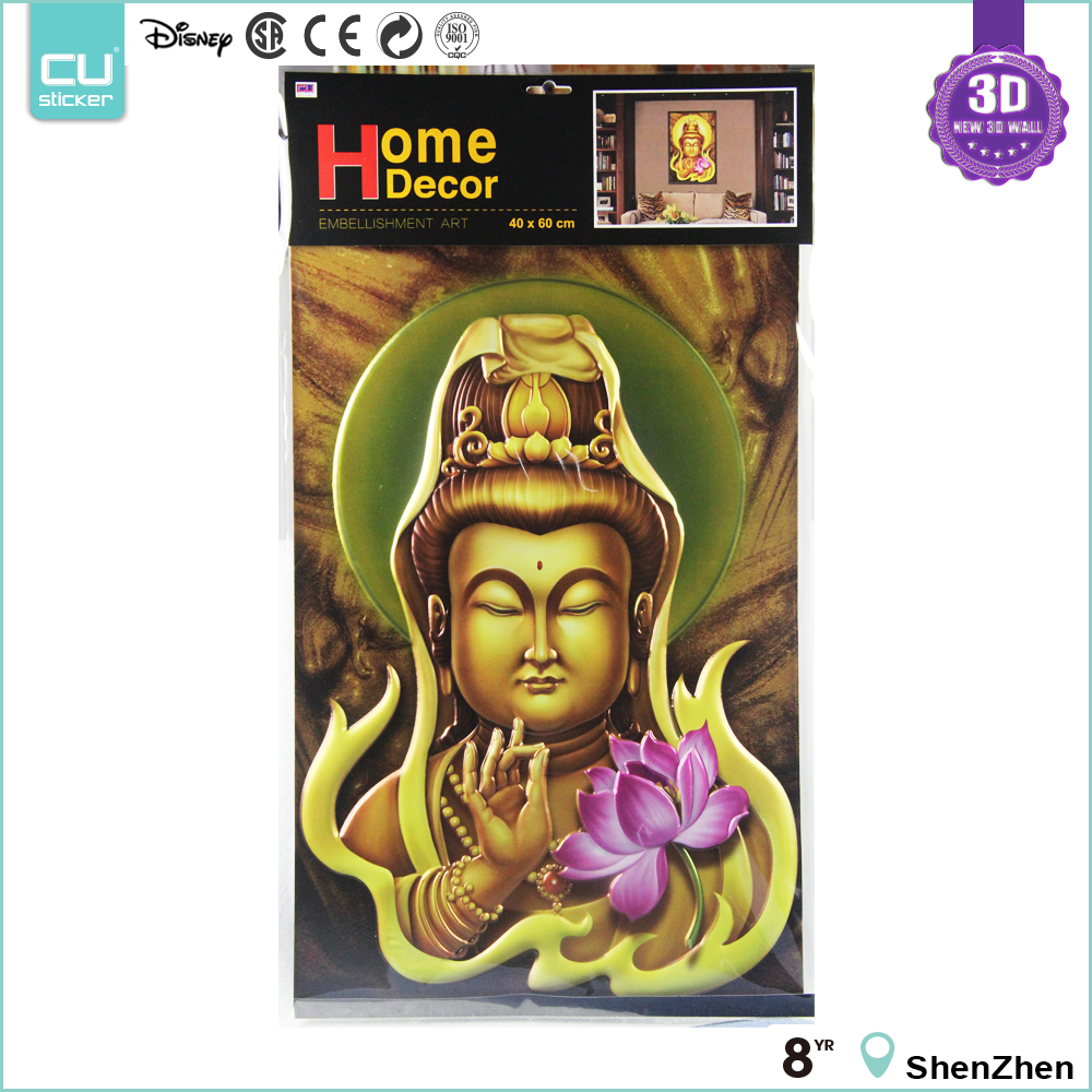High quality full printing silver foil 3D religious wall sticker