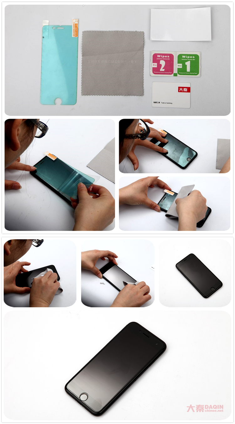 DAQIN touching screen smart mobile tempered glass protector making machine for any mobile phone models in 2019