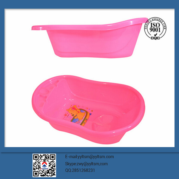chinese products wholesale plastic baby bath tub baby bath buy bath tub plastic baby bath. Black Bedroom Furniture Sets. Home Design Ideas